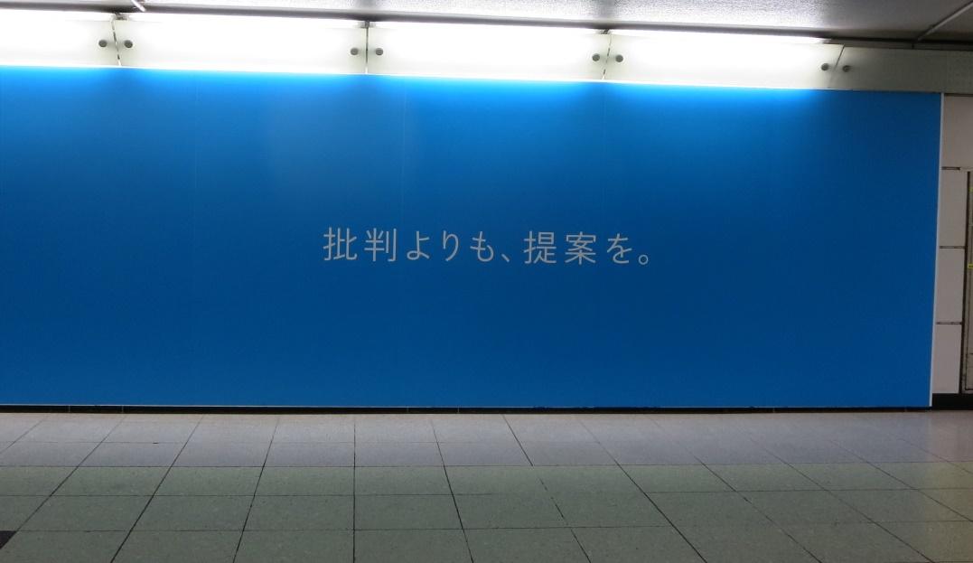 f:id:minakosayu2019:20210202104603j:plain