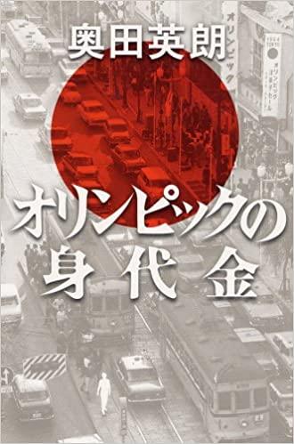 f:id:minakosayu2019:20210209100010j:plain