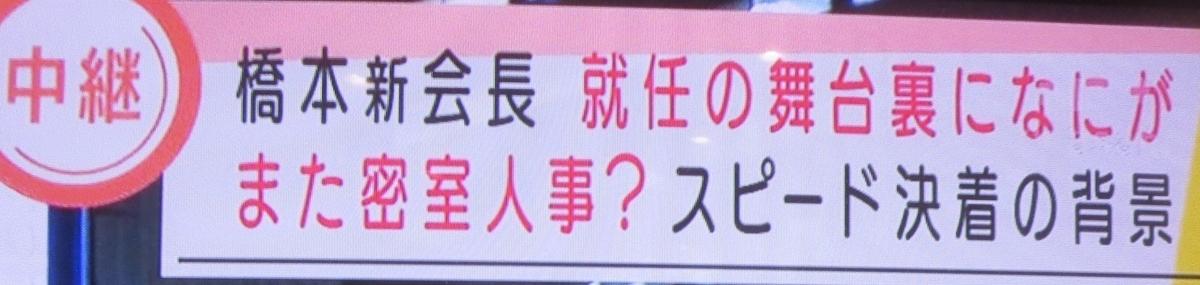 f:id:minakosayu2019:20210220111546j:plain