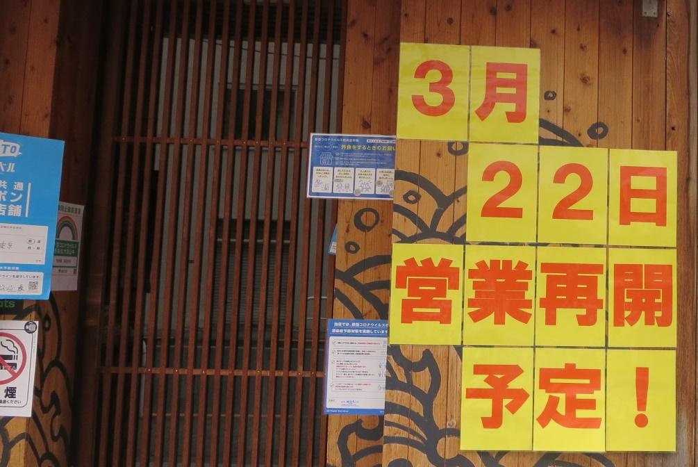 f:id:minakosayu2019:20210323090705j:plain