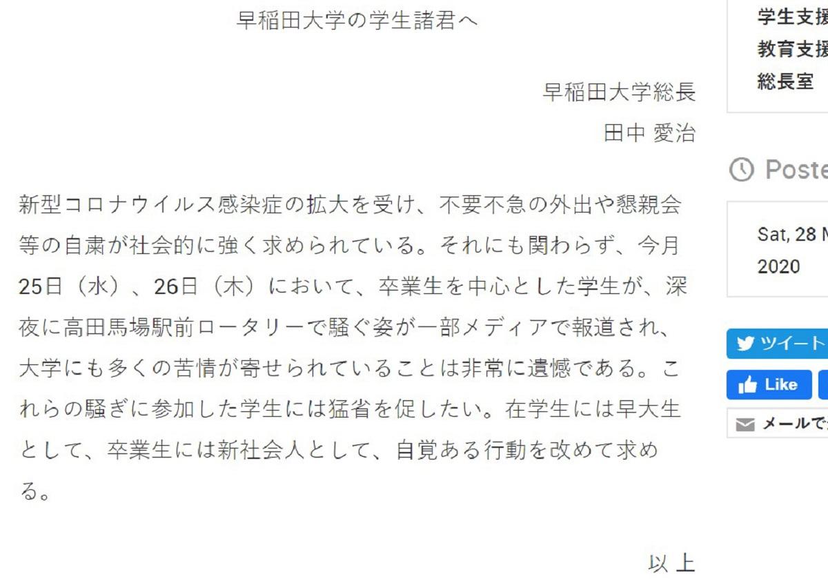 f:id:minakosayu2019:20210331093721j:plain