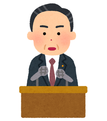 f:id:minakosayu2019:20210618095155p:plain