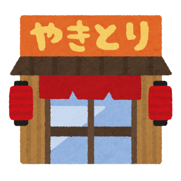 f:id:minakosayu2019:20210621163923p:plain