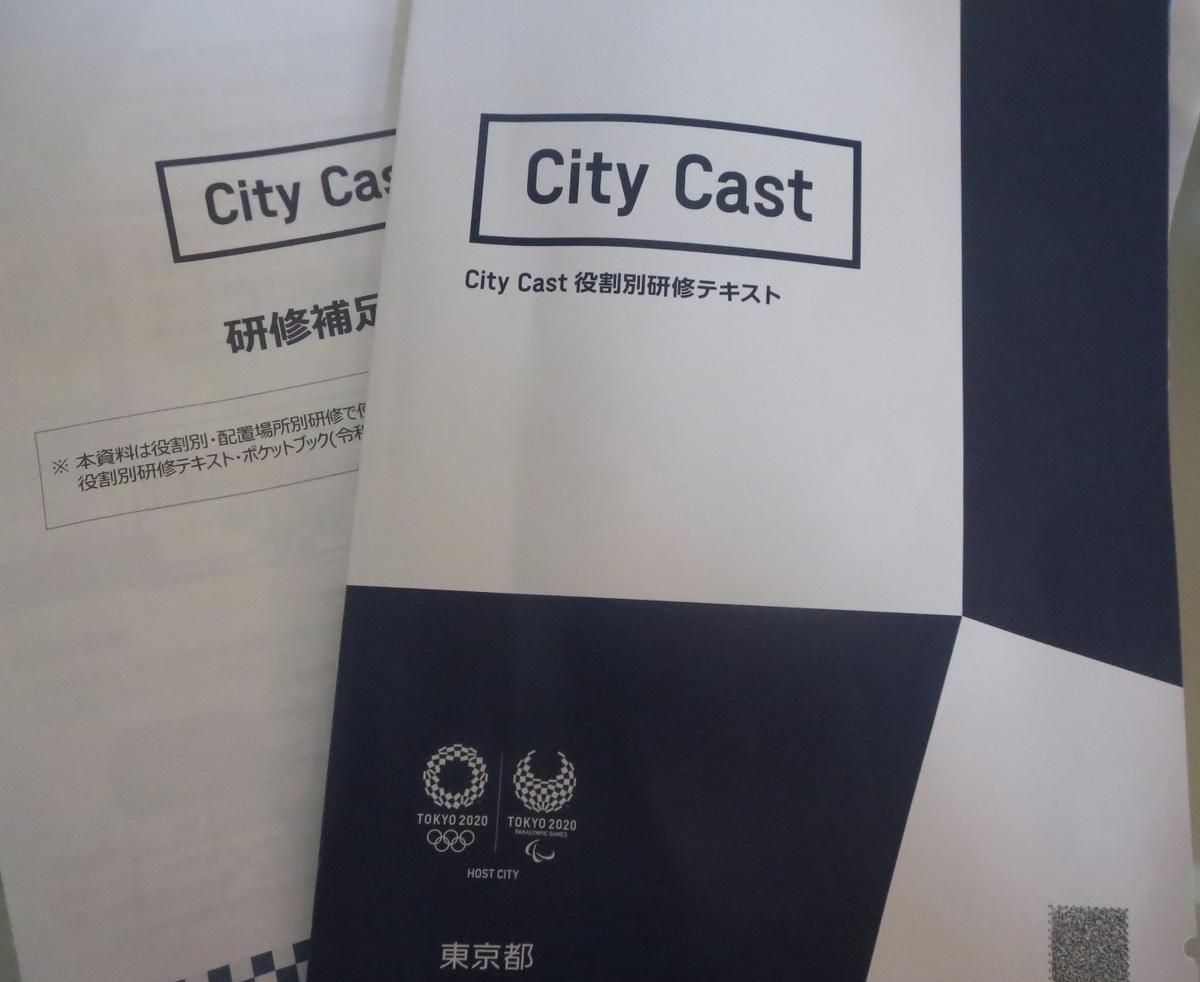 f:id:minakosayu2019:20210706164903j:plain