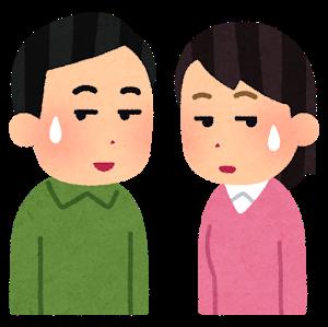 f:id:minakosayu2019:20210714125317p:plain