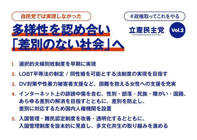 f:id:minakosayu2019:20210913181757j:plain