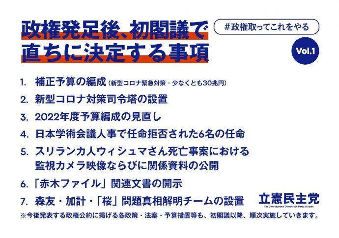 f:id:minakosayu2019:20210913181811j:plain