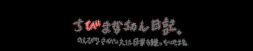 f:id:minamanami:20161227221029p:image