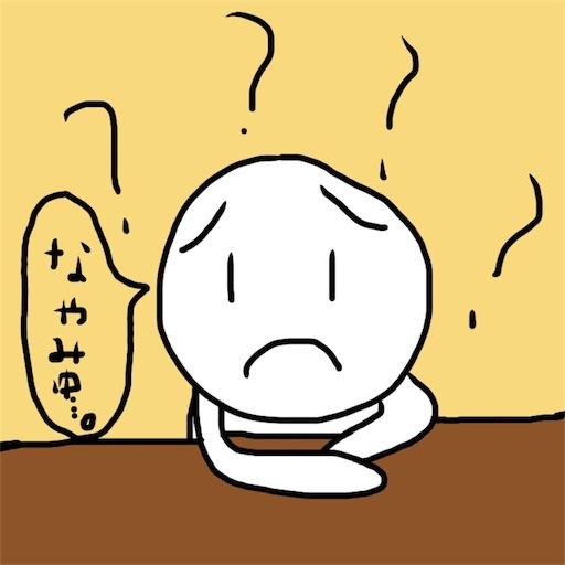 f:id:minamanami:20170110183506j:image