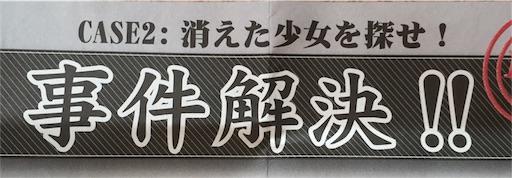 f:id:minamanami:20170117162203j:image