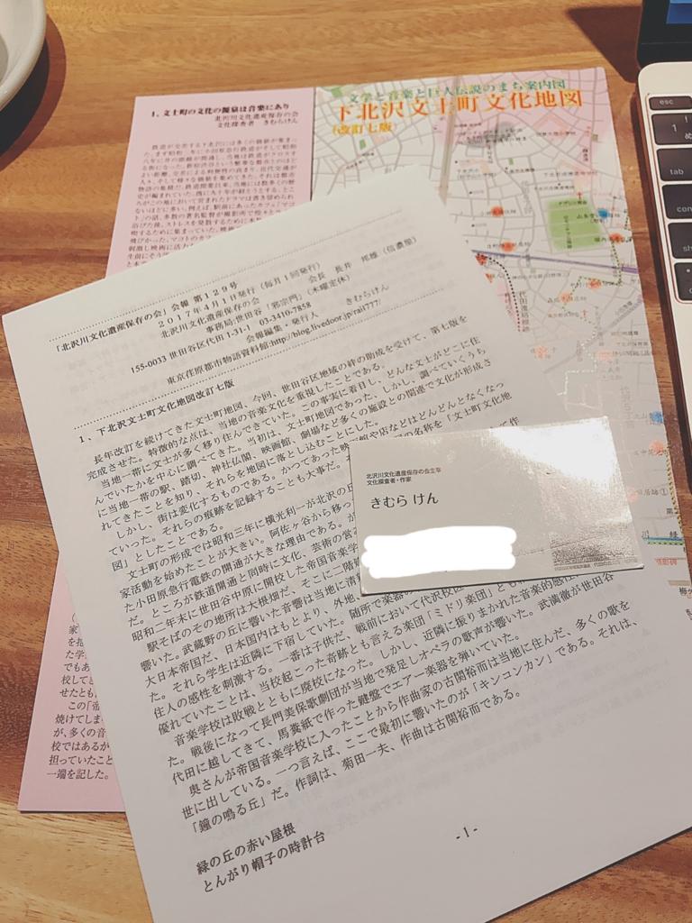 f:id:minamaru-0411:20170403185437j:plain