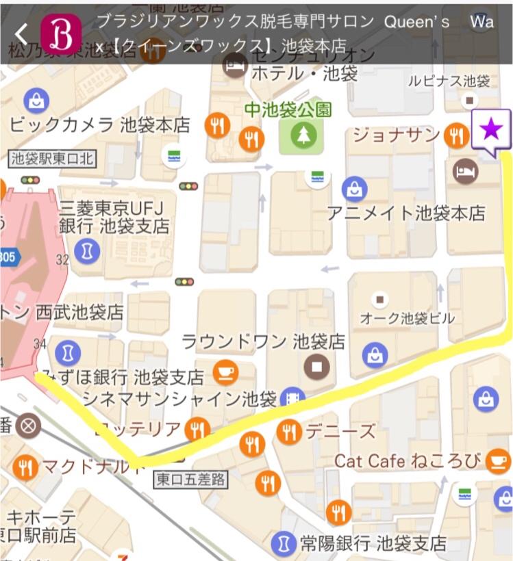 f:id:minamaru-0411:20170604191607j:plain