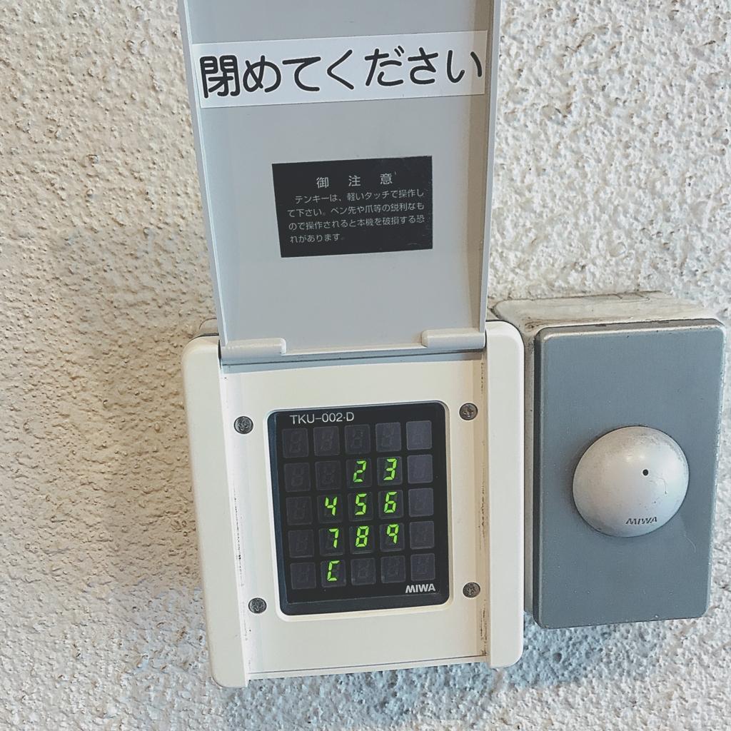 f:id:minamaru-0411:20170604192737j:plain