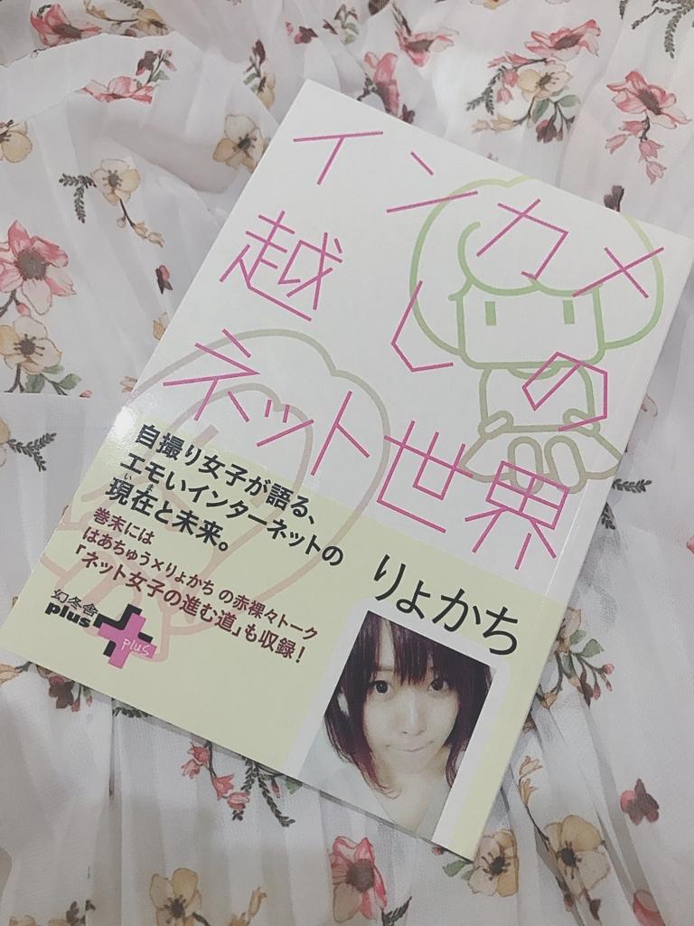 f:id:minamaru-0411:20170606223249j:plain