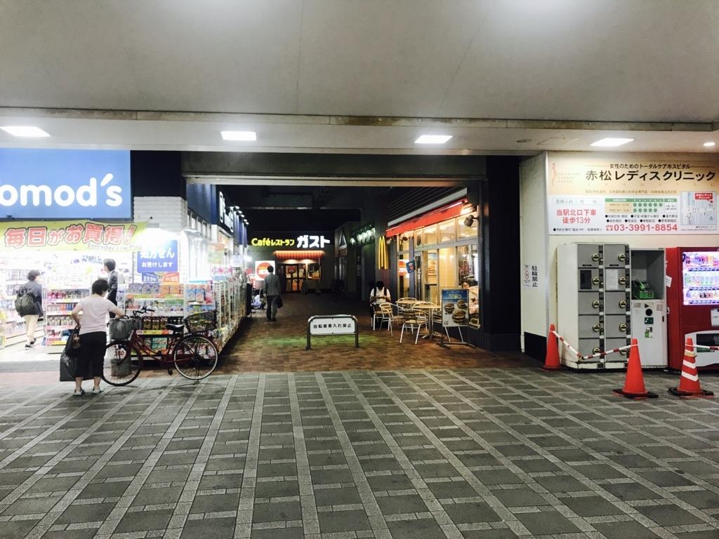 f:id:minamaru-0411:20170802174212j:plain
