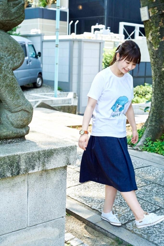 f:id:minamaru-0411:20170807162619j:plain