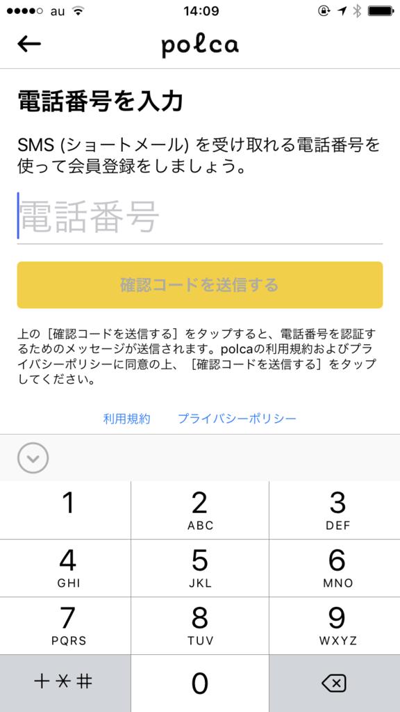 f:id:minamaru-0411:20170815143044p:plain