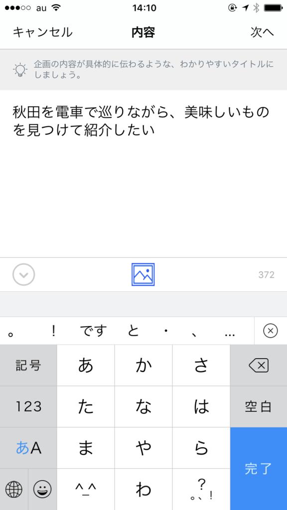 f:id:minamaru-0411:20170815143905p:plain
