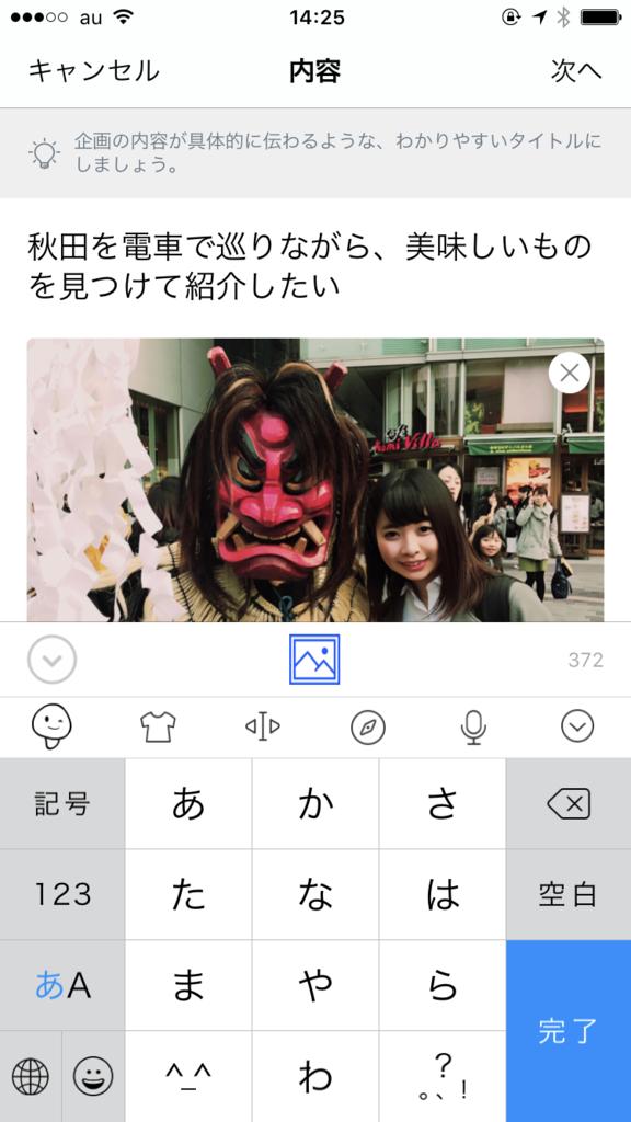 f:id:minamaru-0411:20170815144220p:plain