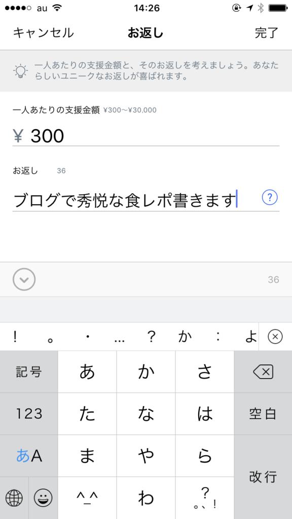 f:id:minamaru-0411:20170815145259p:plain