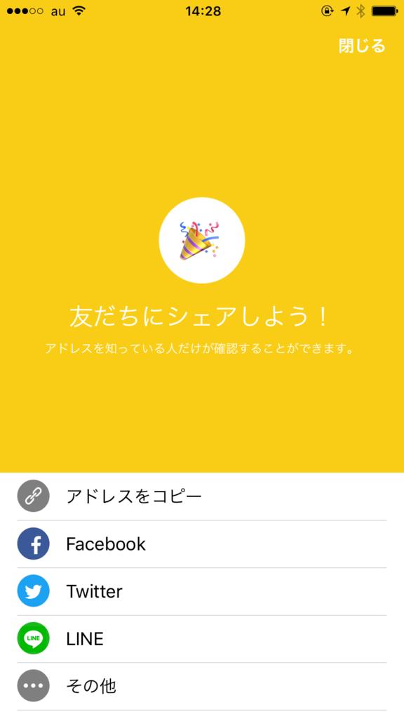 f:id:minamaru-0411:20170815150347p:plain