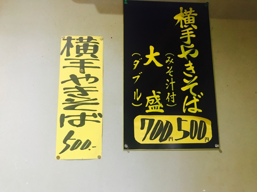 f:id:minamaru-0411:20170815203935j:plain