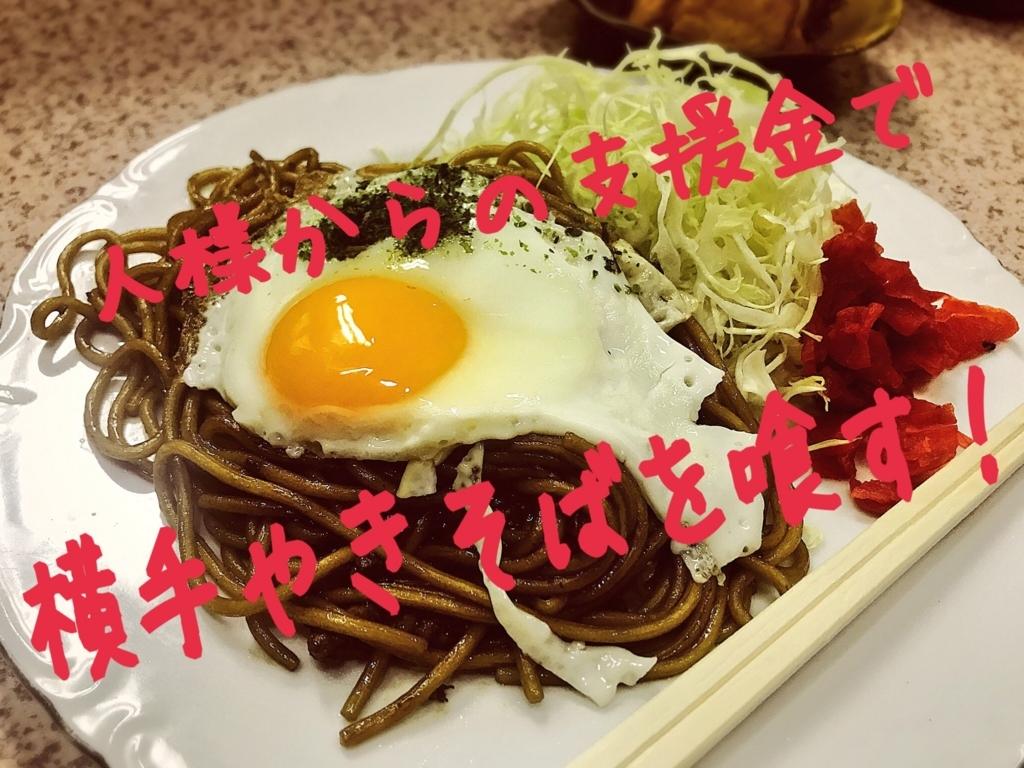 f:id:minamaru-0411:20170819163117j:plain