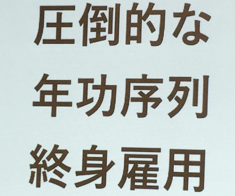 f:id:minamaru-0411:20171004113054j:plain