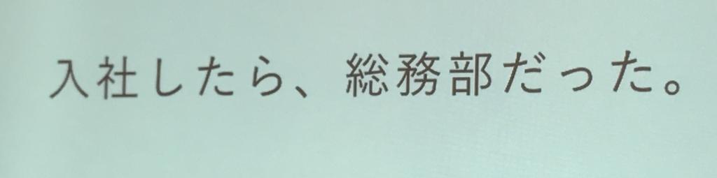 f:id:minamaru-0411:20171007185659j:plain
