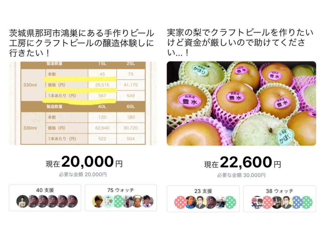 f:id:minamaru-0411:20171106023140j:plain