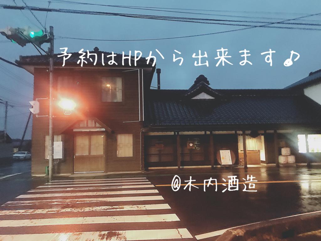 f:id:minamaru-0411:20171126150543j:plain