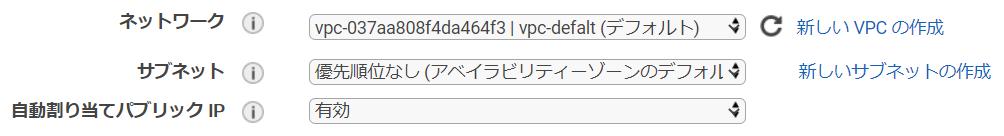 f:id:minami-engineer:20210127231832p:plain