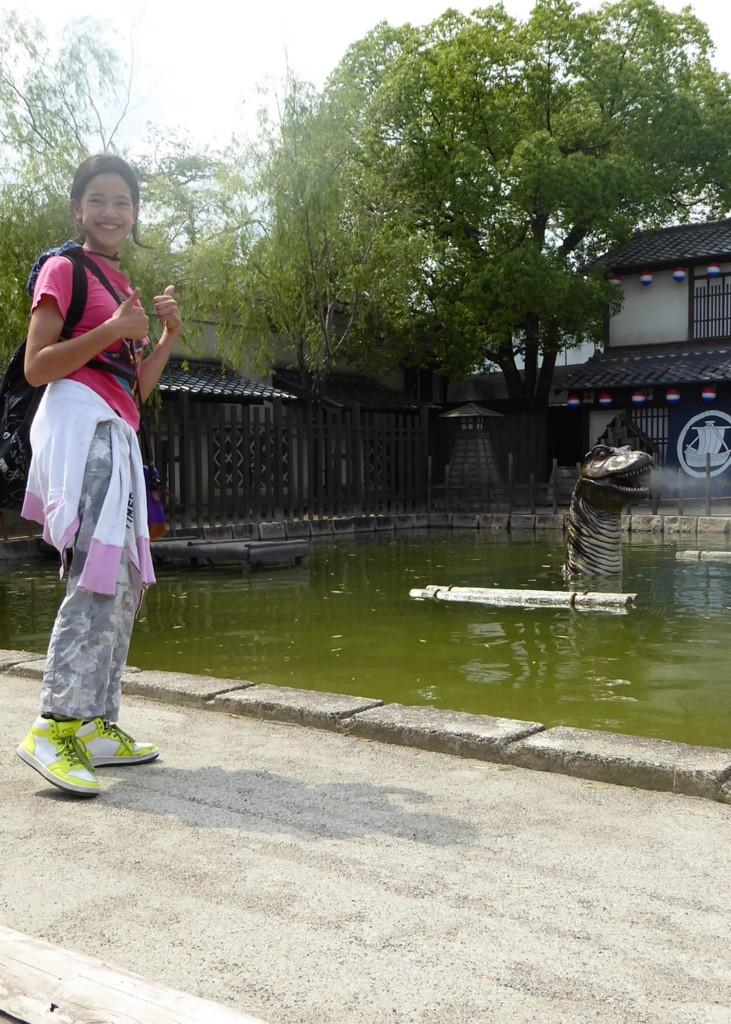 f:id:minami-no-neko:20150702052519j:plain
