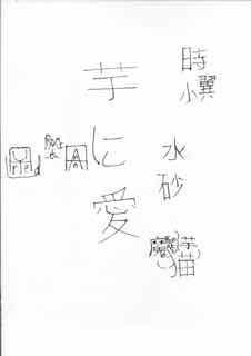 f:id:minami-no-neko:20160113232142j:plain