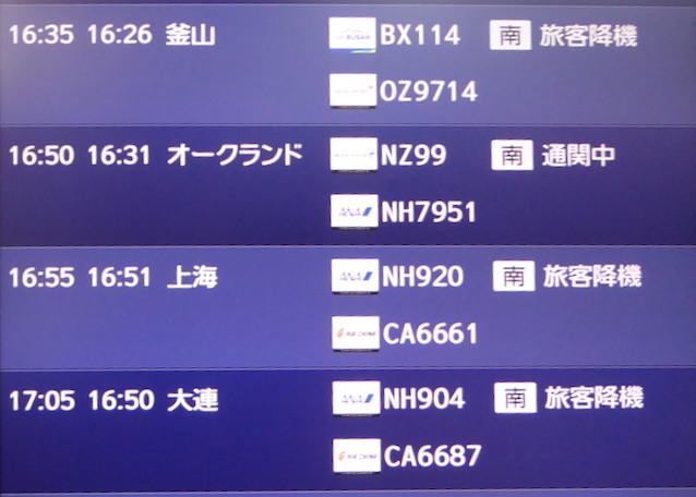 f:id:minami-no-neko:20160826081037j:plain