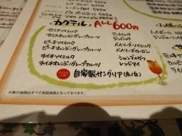 f:id:minami-no-neko:20170702124708j:plain