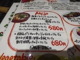f:id:minami-no-neko:20170702124716j:plain