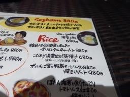 f:id:minami-no-neko:20170702131831j:plain