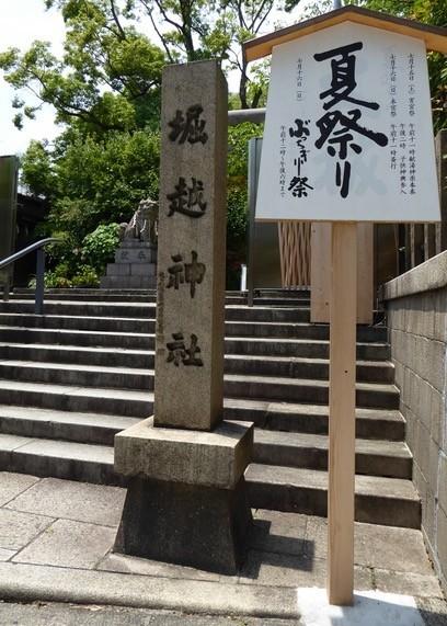 f:id:minami-no-neko:20170703032001j:plain