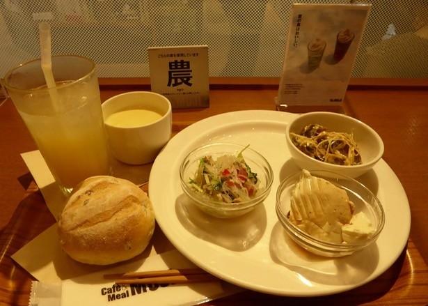 f:id:minami-no-neko:20170703045832j:plain