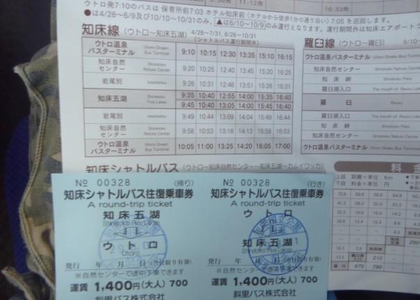 f:id:minami-no-neko:20170801002008j:plain