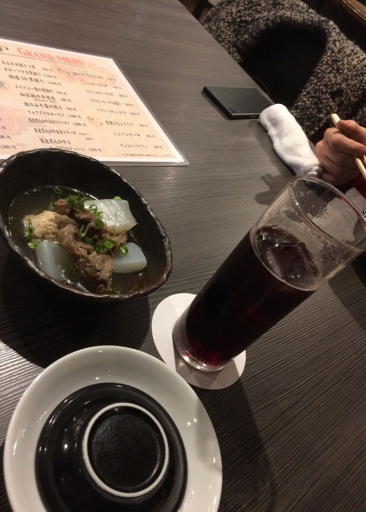 f:id:minami-no-neko:20180308180828j:plain