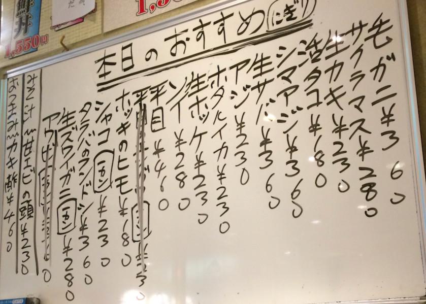f:id:minami-no-neko:20180331195142j:plain