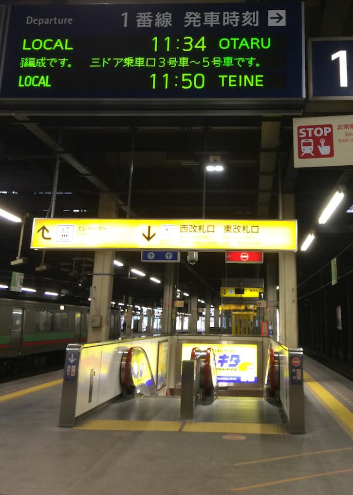 f:id:minami-no-neko:20180401112023j:plain