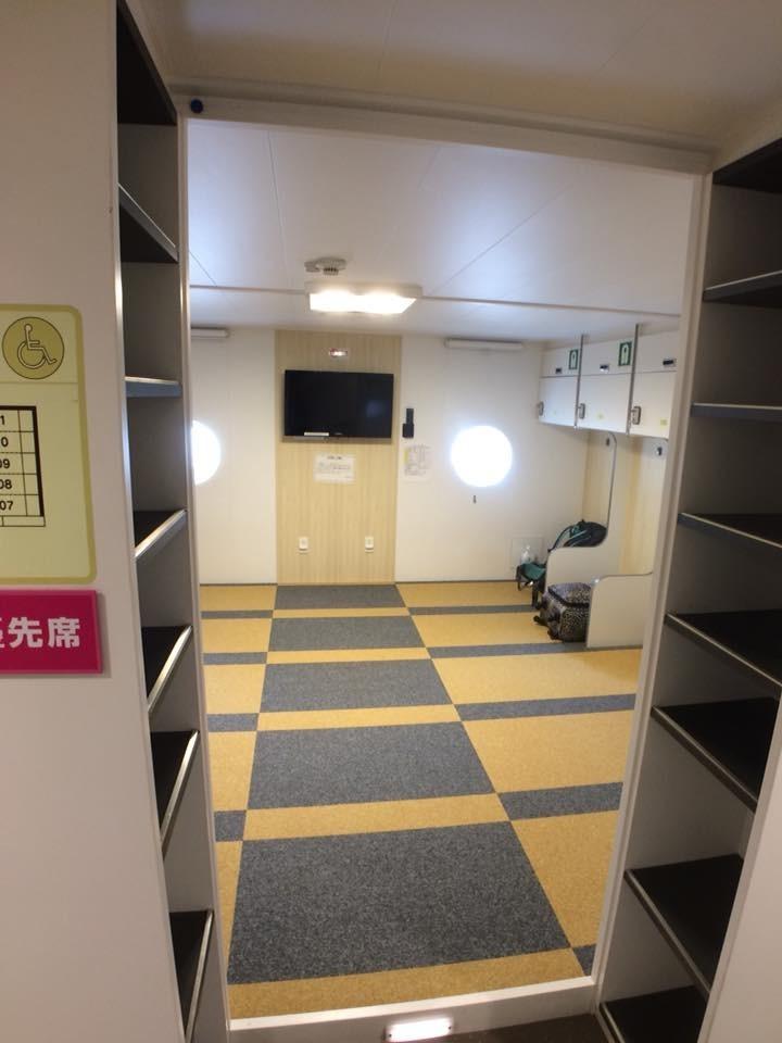 f:id:minami-no-neko:20180612183916j:plain