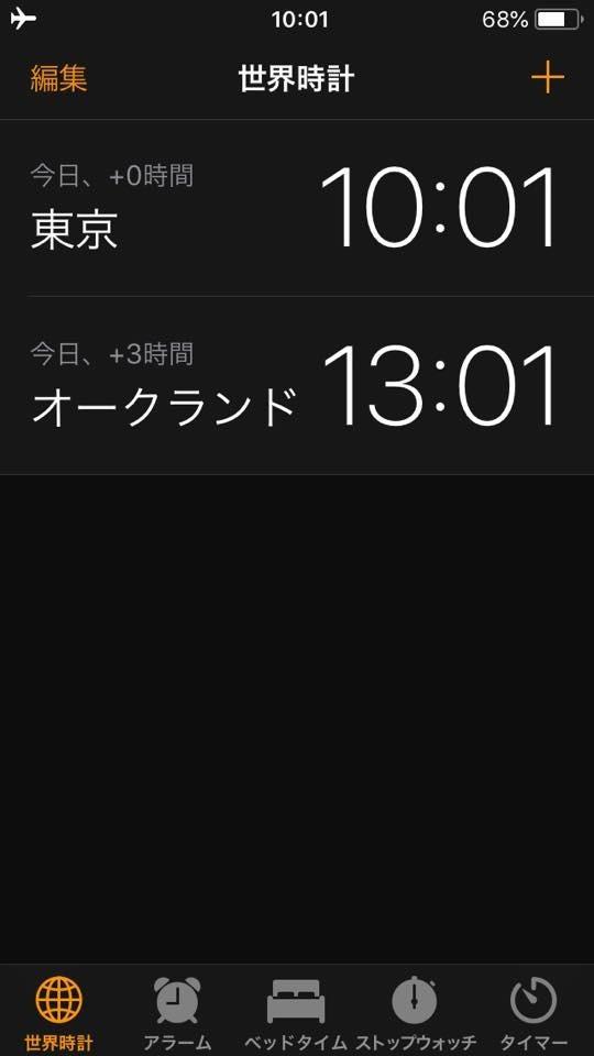 f:id:minami-no-neko:20180612183920j:plain