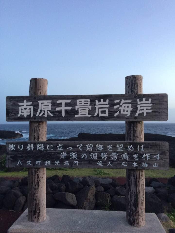 f:id:minami-no-neko:20180614212632j:plain
