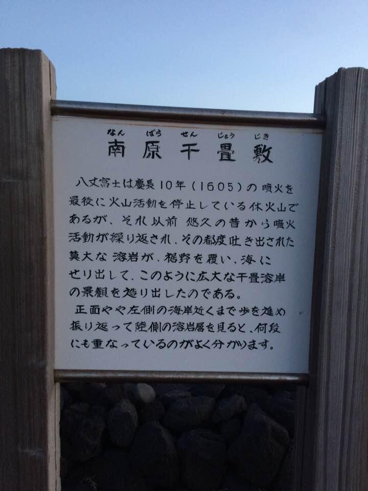 f:id:minami-no-neko:20180614212639j:plain