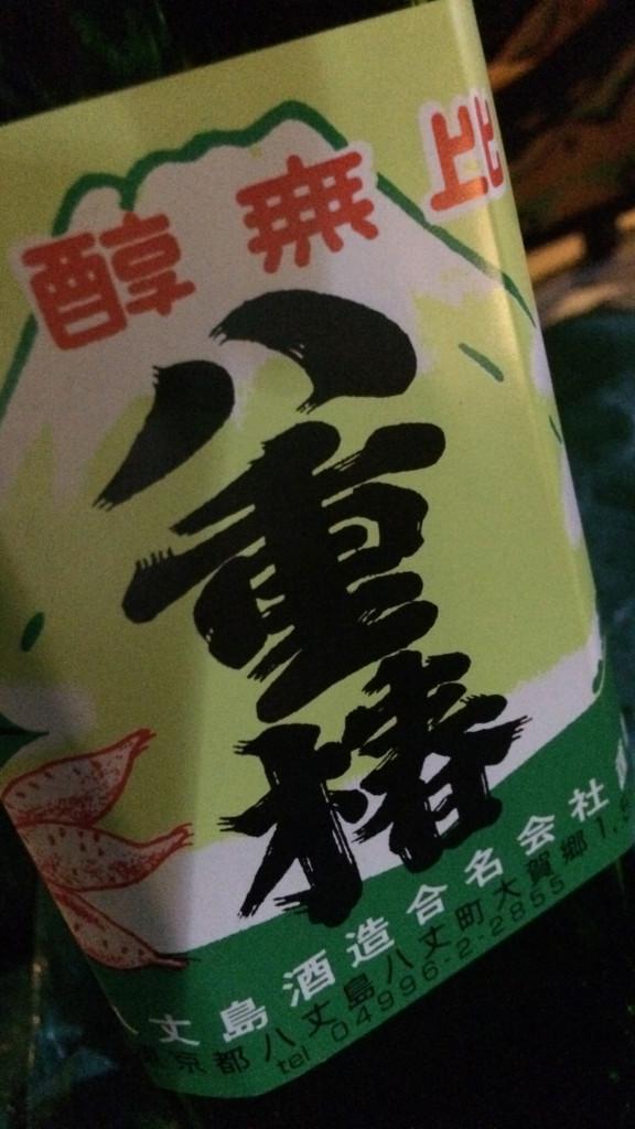 f:id:minami-no-neko:20180720194911j:plain