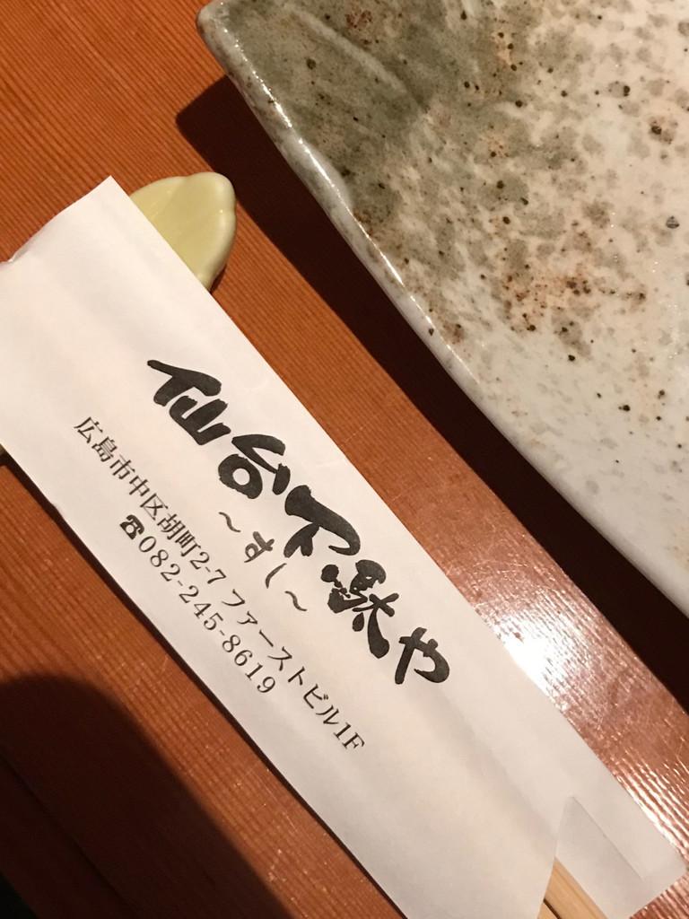 f:id:minami-no-neko:20180829180256j:plain